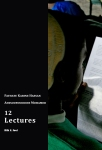 Couv12lectures